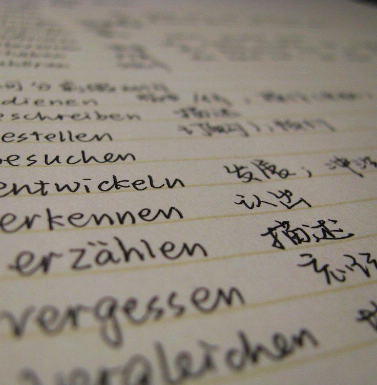 Se constituer une liste de vocabulaire